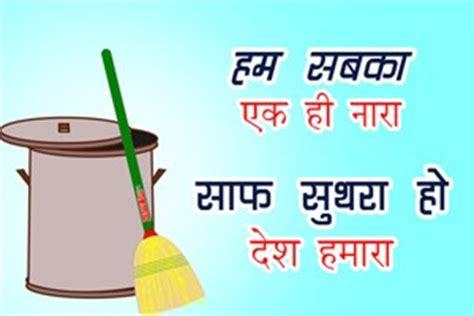 poverty in india in hindi